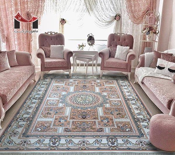 فرش صورتی برای اتاق پذیرایی